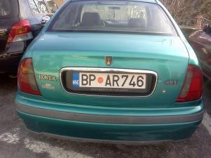 BP-AR746