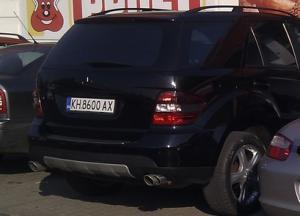 KH 8600 AX