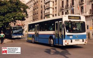 S-3512-U