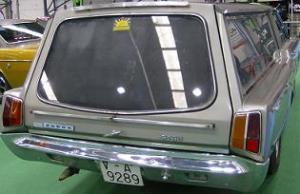 V-9289-A
