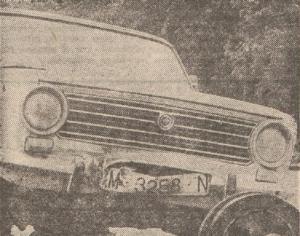 M-3258-N