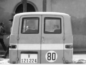 V-121224
