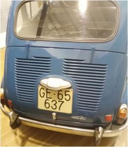 GE-65637