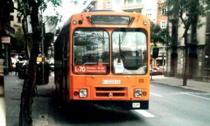 B-0328-HC
